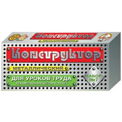 ДК.Конструктор металлический №7 (148 эл.) 00847/20
