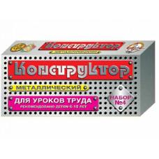ДК.Конструктор металлический №4 (63 эл.) 00851/20