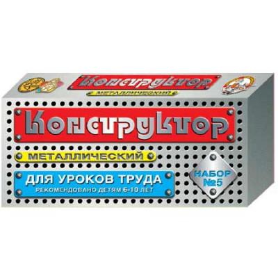 ДК.Конструктор металлический №5 (68 эл.) 00852/20