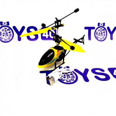 Парящий Вертолет, 8088