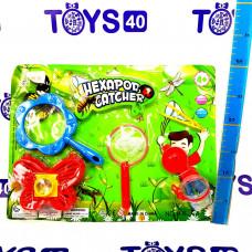Игровой набор юного биолога Н35662
