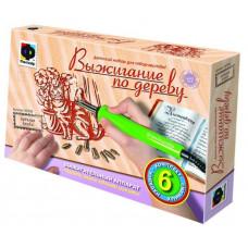 """Прибор для выжигания""""ЛЮБИМАЯ КОШКА"""", 367059"""