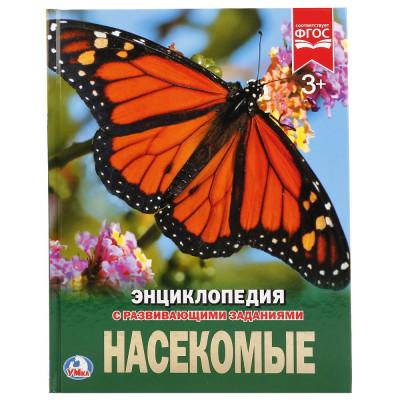 """""""Умка"""" Насекомые (Энциклопедия А4), 02334"""