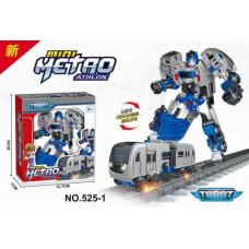 Игрушка MINI METRO ROBOT,525-1