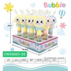 Мыльные пузыри в асс., 3134-18,19,20,24 CW2200-CW3300