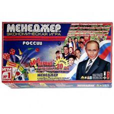 """Менеджер России"" наст.игра,"