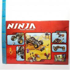 Конструктор NINJA Thunder Swordsman 10524