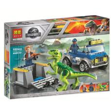 Констр. Dinosaur World,102дет, 10919