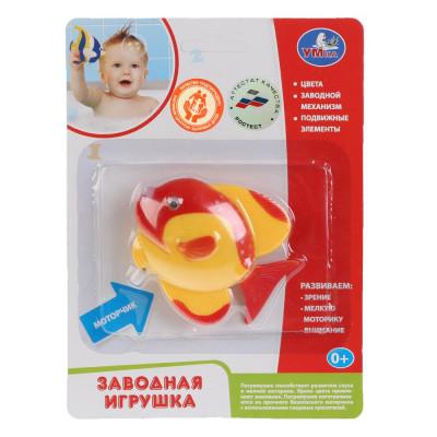 """Заводная игрушка """"Умка"""" рыбка 1102D005-Y1"""