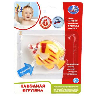 """Заводная игрушка """"Умка"""" рыбка 1102D005-Y"""