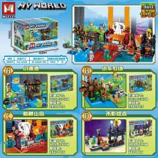 """Науки с Буки """"Лаборатория Мегазапуск"""" ВВ1121"""