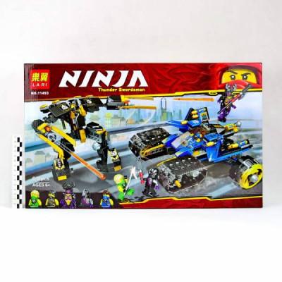 Конструктор NINJA 11493