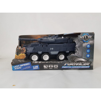Танк н/б, KLX700-7A