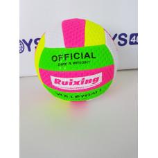 Мяч волейбольный. KMV-506