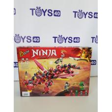 Конструктор Ninja  №293