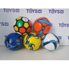 Мяч футбольный GD3306