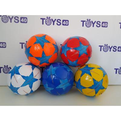 Мяч футбол, Звезды, 6887