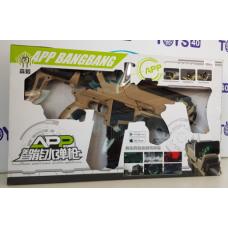 3D автомат SY-888
