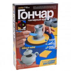 ГОНЧАР. Чайный набор, 217005