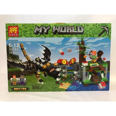 Конструктор MY WORLD 323дет. 33162