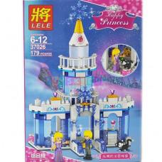Конструктор Happy Princess 166дет. 37026