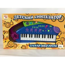 Детский синтезатор Б40512