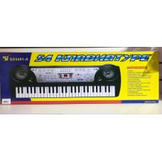 Синтезатор с микрофоном и адаптер Б40552