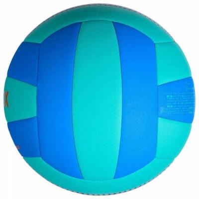Мяч волейбол, 50516