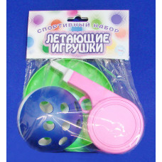 Летающая игрушка №10 (Летающая тарелка , Свисток, мяч) 54947