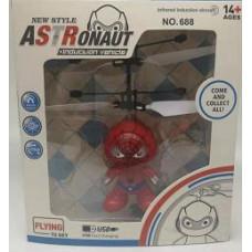 Игрушка Динозавр свет, звук н/б 688