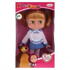 "Кукла ""Карапуз""Маша 25см.матросский костюм, 83088"