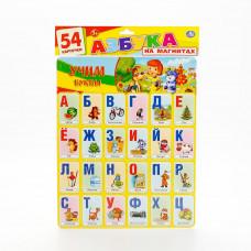 Карточки на магнитах УМКА. Учимся с Матроскиным,, 91067