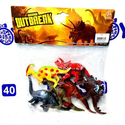 Набор динозавров в пак. 6 шт. 99125
