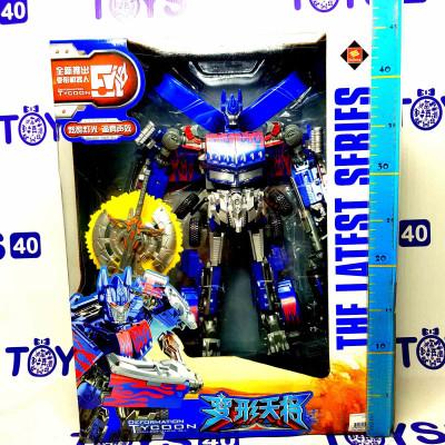 Трансформер Defarmation Tycoon  9988С