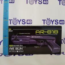 3D пистолет AR-818  0,18m