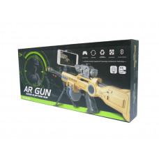 3D винтовка AR-805  0.21