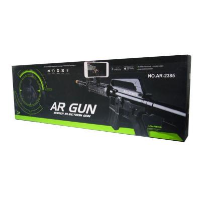 3D автомат М16 AR-2385  0.28