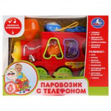 "Паровозик из Ромашкова ""Умка"" н/б B655-H26001-J006-RU"