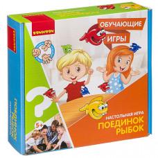 Обучающие игры Bondibon Настольная игра «ПОЕДИНОК РЫБОК» BB3149