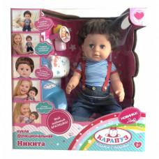 Кукла Никита, 6 функций, 40см, BLS002BR