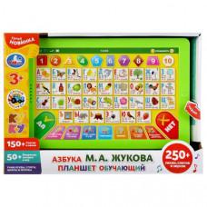 Обучающий планшет ЖУКОВА М.А. 150+ слогов и песен,  Умка HT568-R