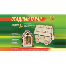 "Конструктор ""Осадный таран"" КР-1-05"