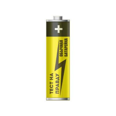 Батарейки  LR03 BL12