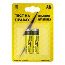 Батарейки LR06 BL12