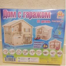 """Конструктор """"Дом с гаражом"""" Н-11"""
