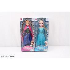 Кукла Холодное сердце NO.YX005А