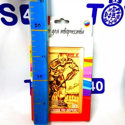 Выжигание в рамке LORI ХОККЕИСТ Р28032