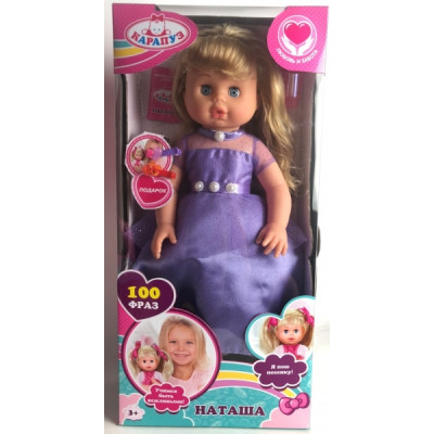"""Кукла """"Карапуз"""" 45см 100 фраз POLI-15-A-RU"""