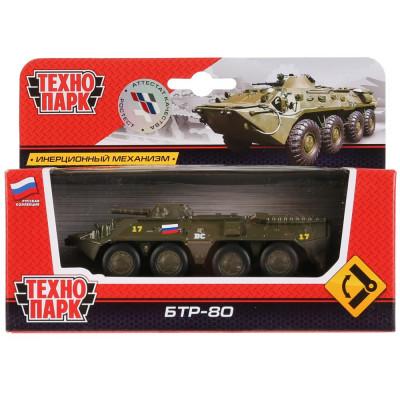 "БТР-80 ""ТЕХНОПАРК"" МЕТАЛЛ. ИНЕРЦ. 12СМ,SB-16-19-BTR-G-WB"