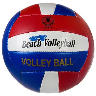 Мяч волейбольный Т81429